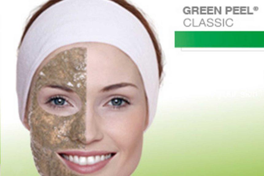 S1 Green Peel Fresh up